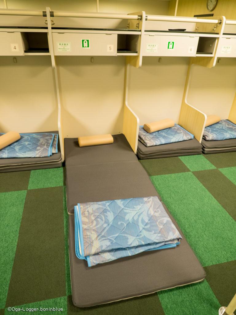 2等和室の個人スペース写真