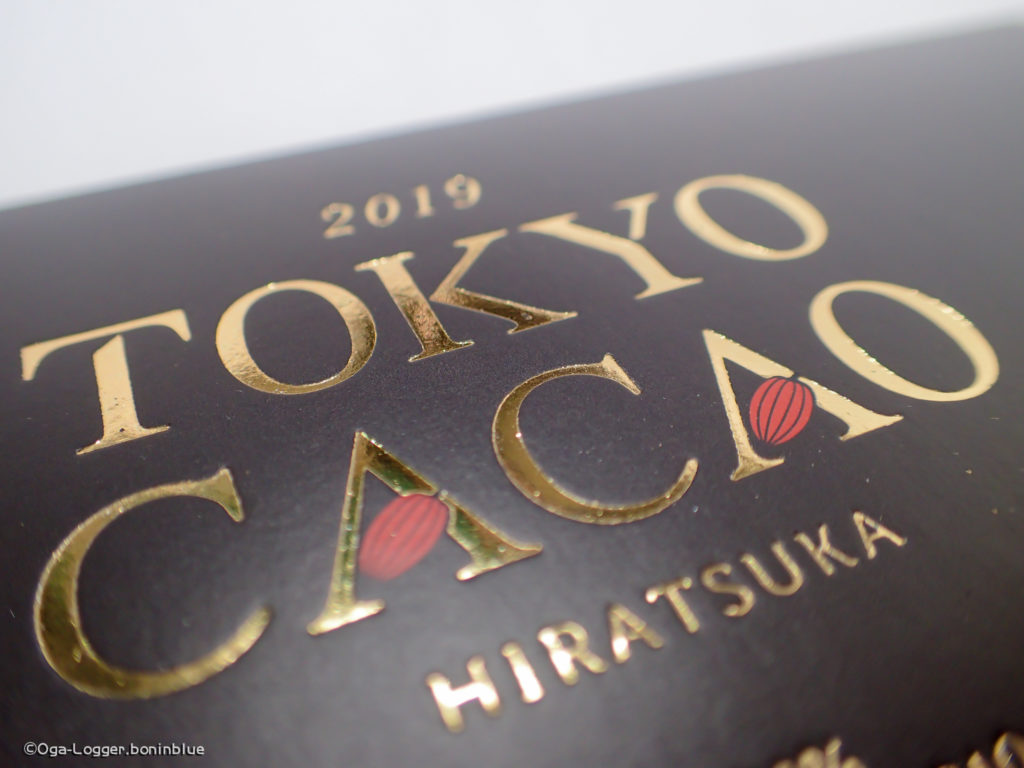 TOKYO CACAOまとめ