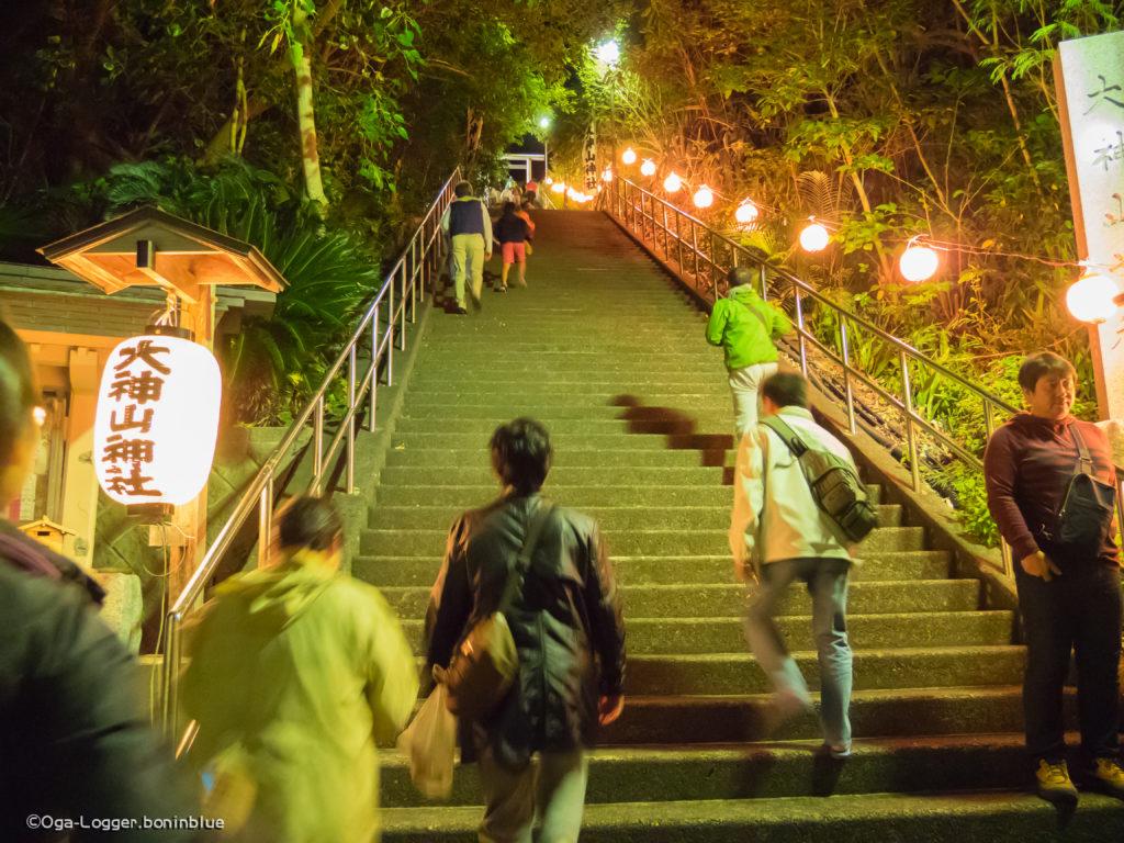 階段を登れ