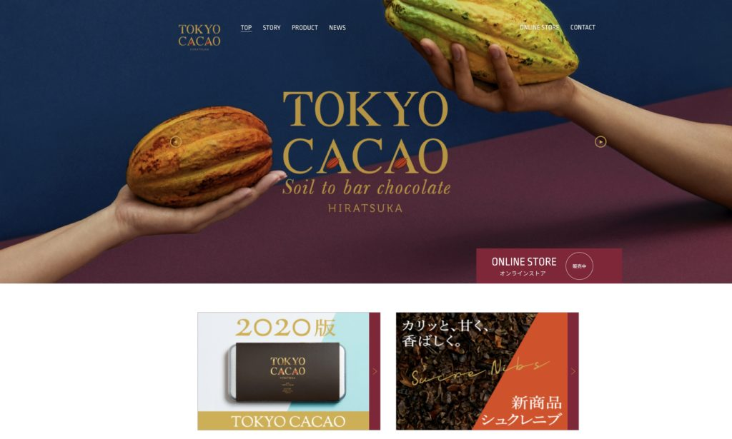CACAOサイトTOP